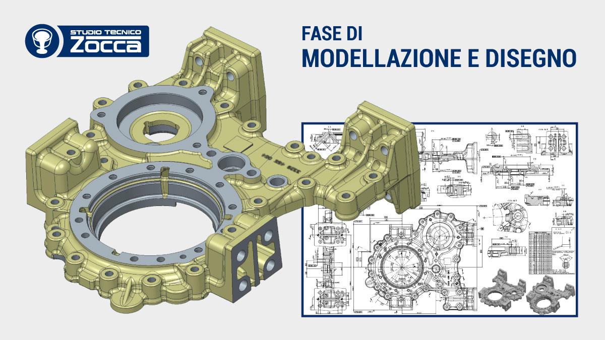 Fonderia_modellazione_disegno